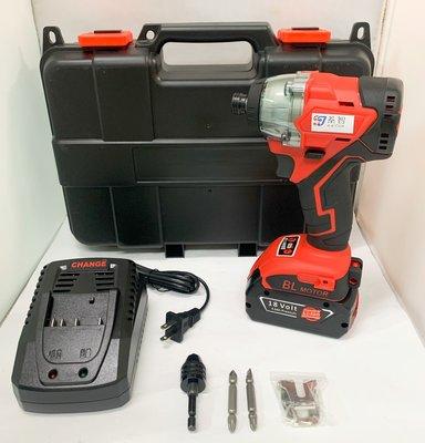 鋰電無刷衝擊起子 通用BOSCH 博世 21V(18V)單電池 4.0AH 簡配/大功率無刷開關/無刷電動工具 保固半年
