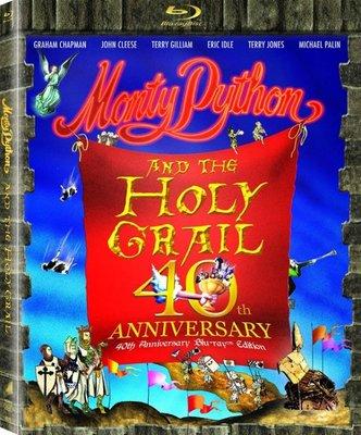 BD 全新美版【聖杯傳奇】【Monty Python and the Holy Grail】Blu-ray 藍光
