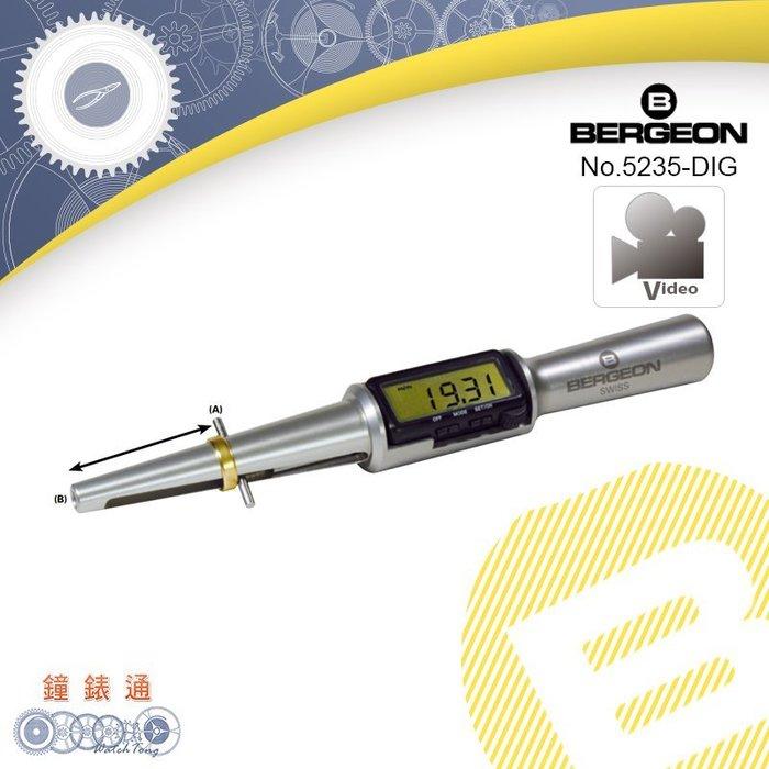 預購商品【鐘錶通】B5235-DIG《瑞士BERGEON》電子式戒子尺 / 戒子尺寸測量 / 戒圍測量