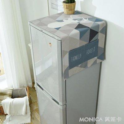 北歐冰箱蓋布簡約滾筒洗衣機罩床頭櫃蓋巾冰箱防塵罩防曬布棉麻布