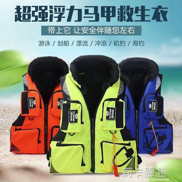 CE浮力衣便攜磯釣馬甲 成人專業路亞釣魚服 海釣多口袋背心救生衣QM