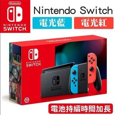 【台中手機館】【Nintendo 任天堂】NS Switch遊戲主機 動物森友會 健身環大冒險 同捆組 公司貨