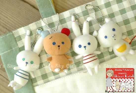 《Cat Sky》日本『Shinzi Katoh加藤真治繪本』超可愛紅色條紋兔子鑰匙圈.隨身玩偶(一只250元)