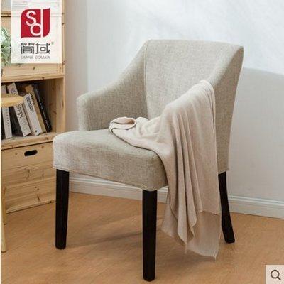 『格倫雅』簡域實木餐椅歐式單人書房椅子酒店餐廳扶手椅簡約北歐布藝書桌椅^1717