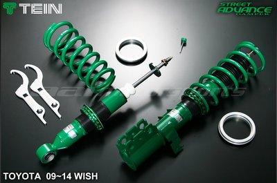 大嘴巴汽車 TEIN STREET ADVANCE TOYOTA 09-14 NEW WISH 高低軟硬可調避震器組