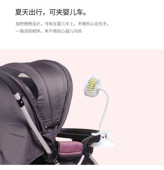 爆款 迷你風扇 F5夾子風扇 多功能桌面風扇 靜音學生宿舍嬰兒車百變便攜式風扇 攜帶式廚房 車用 夾扇 涼扇