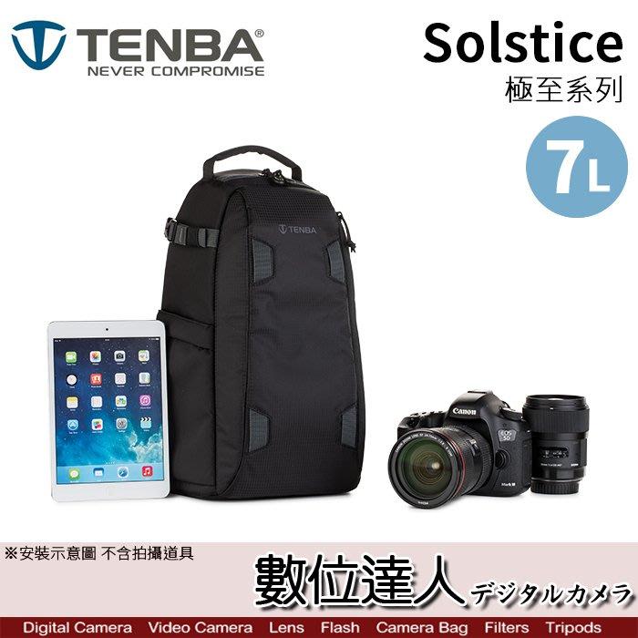 【數位達人】Tenba Solstice 7L 極至系列 斜肩後背包 相機後背包 / DJI Mavic 空拍機