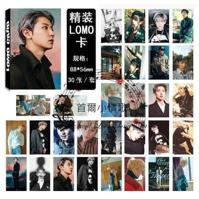 【首爾小情歌】EXO 燦烈 Chanyeol 個人款06 LOMO 30張卡片 小卡組