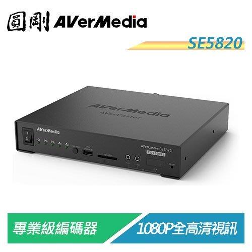 【電子超商】圓剛 SE5820 1080p60雙路直播編碼器