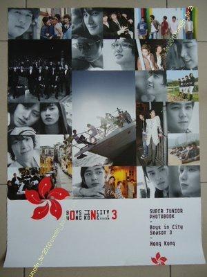 海報滿3張免運~SUPER JUNIOR【BOYS IN CITY HONG KONG】香港演唱會寫真書宣傳~全新免競標