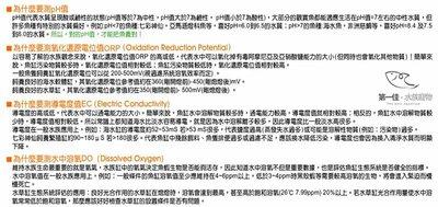[第一佳水族寵物]台灣雅柏UP DO溶氧測試器 (附電池) 免運