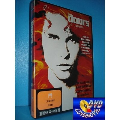 三區台灣正版【門 The Doors(1991)】DVD全新未拆《烈火悍將、神鬼至尊、真情難捨:方基墨》
