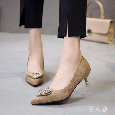 細跟高跟鞋女2019淺口心形少女性感尖頭優雅中跟5cm單鞋工作鞋 XN7065『 全店免運』 現貨