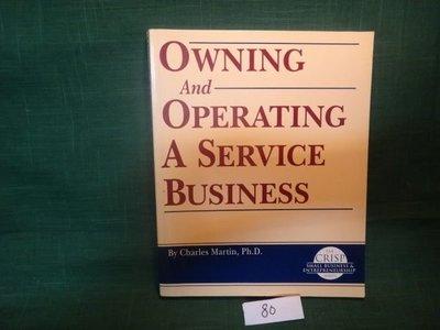 【愛悅二手書坊 02-50】OWNING And OPERATING A SERVICE BUSINESS