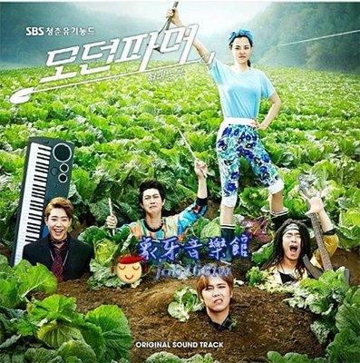 【象牙音樂】韓國電視原聲-- 摩登農夫 Modern Farmer OST (SBS TV Drama)