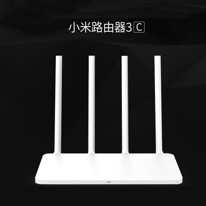 5Cgo【樂趣購】546735147735小米路由器3c無線智能WiFi四天線穩定穿牆家用辦公室商場穩定高速智能網絡控制