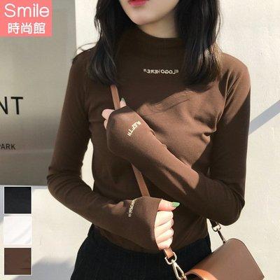 【V2978】SMILE-甜俏入秋‧半高領刺繡字母長袖上衣