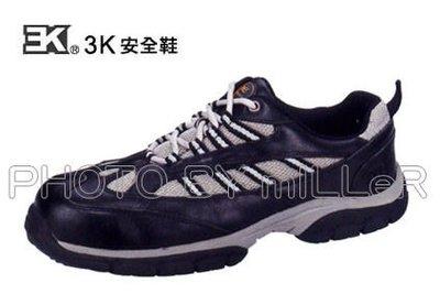 【米勒線上購物】安全鞋 3K 輕型安全...