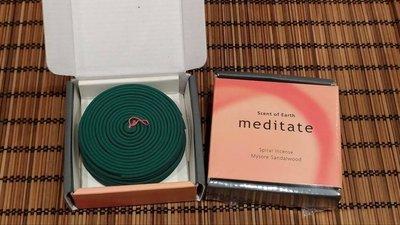 【啟秀齋】日本香堂 Nippon Kodo meditate系列 檀香香環(8小時) 環香 盤香 需搭配法式香環台使用