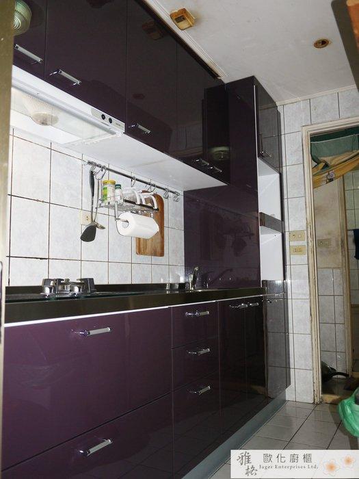 【雅格廚櫃】工廠直營~一字型廚櫃、廚具、流理台、不鏽鋼檯面、櫻花二機