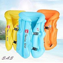 SAS 兒童背心式泳圈 充氣腋下泳衣 兒童充氣泳衣 充氣背心 PVC游泳圈 兒童泳圈 兒童安全泳圈【919O】