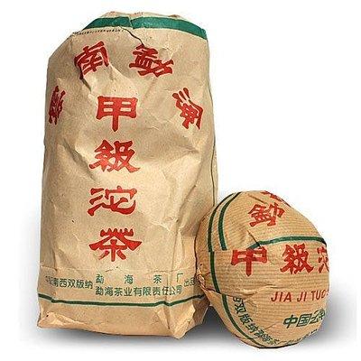 【舞茶湯】2002年勐海大益傣文甲級沱250g