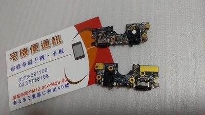 ☆華碩手機零件☆ASUS Zenfone 6正原廠尾插充電孔小板ZS630KL/I01WD 麥克風 故障無聲維修