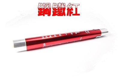 【EMS軍】三代-Pen Light 筆燈 護士之天使的武器