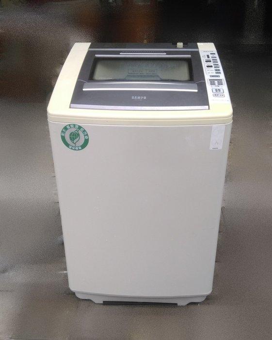 樂居二手家具 Z0602HJJ 聲寶SAMPO13公斤洗衣機 中古11公斤洗衣機 二手家電買賣 全新中古傢俱家電賣場