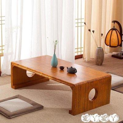 飄窗桌 實木桌子榻榻米茶幾飄窗桌中式國學桌窗台小矮桌簡約仿古茶桌炕桌 新品LX