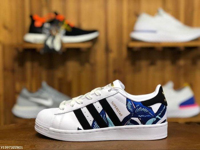Adidasx The FARM Superstar 黑白 百搭 貝殼頭 刺繡 休閒滑板鞋 B28014 女
