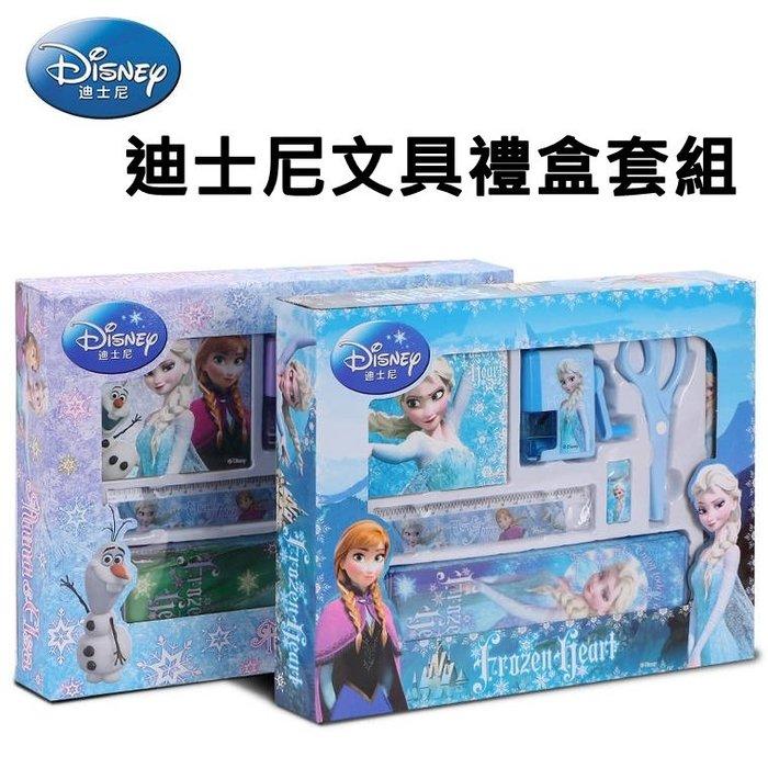 FuNFang_迪士尼米奇米妮冰雪奇緣文具禮盒套組