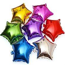 18吋 星星 五芒星 五角星款 (45CM款) 鋁箔氣球 空飄 任意搭配 生日派對佈置【塔克玩具】
