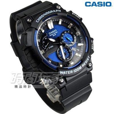 CASIO卡西歐 MCW-200H-2A 計時碼錶 三眼指針運動錶 學生錶 防水手錶 男錶 藍x黑【時間玩家】 新北市