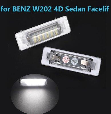 2x 汽車牌照燈 賓士benz W202 4D Sedan Facelif LED 白光 解碼license l