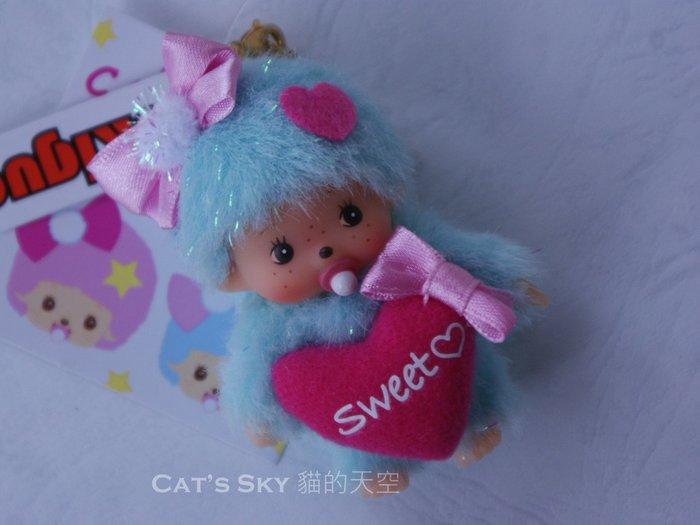 《Cat Sky》日本Bebi Monchhichi糖果.LOVE SWEET嬰兒夢奇奇吊飾.藍色