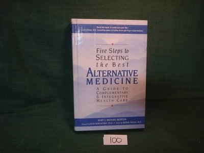 【愛悅二手書坊 02-47】Five Steps to Selecting the Best Alternative Medicine
