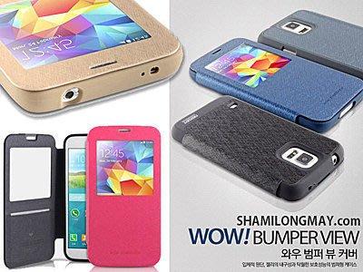 蝦靡龍美【SA356】保護殼 皮套 Note 2 3 4 iPhone 5/5S 6 Plus S4 S5 Z3 SE