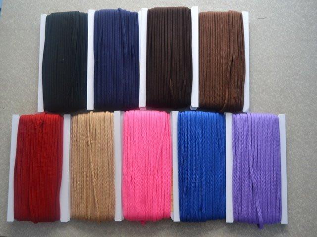 *巧巧布拼布屋*日本進口---#JASP300-24紫色棉繩-寬5mm  / 拼布材料