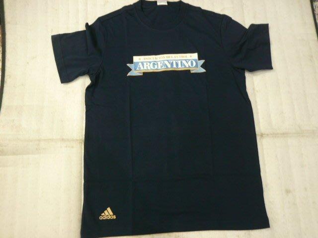 【n0900台灣健立最便宜】(2018世界盃足球賽相關商品賣戈報人來啊)ADIDAS 阿根廷短袖T恤 G87803