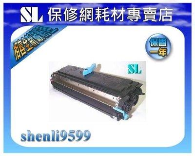 【SL保修網】KONICA MINOLTA 1350W 環保碳粉匣更換全新晶片,可印6000頁