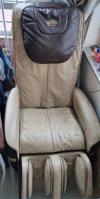 OTO 按摩椅 message chair