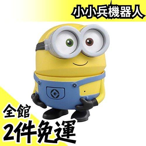 日本空運 小小兵 會說話的機器人 TAKARA TOMY 神偷奶爸【水貨碼頭】