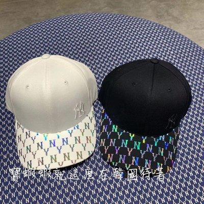 MLB 100%韓國代購 MLB 洋基帽 棒球帽 32CPFF011-50W / 50L 帽延彩色NY小字 白色/黑色
