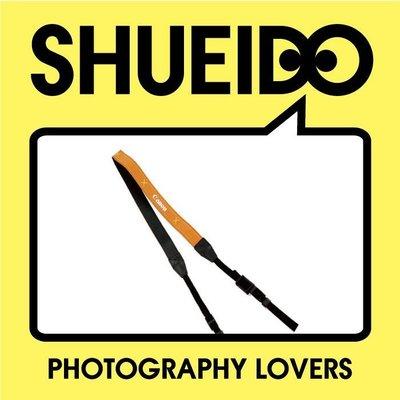 集英堂写真機【全國免運】【現貨】CANON Strap II 23 原廠相機背帶 肩背帶 橘色 5DII 50D A