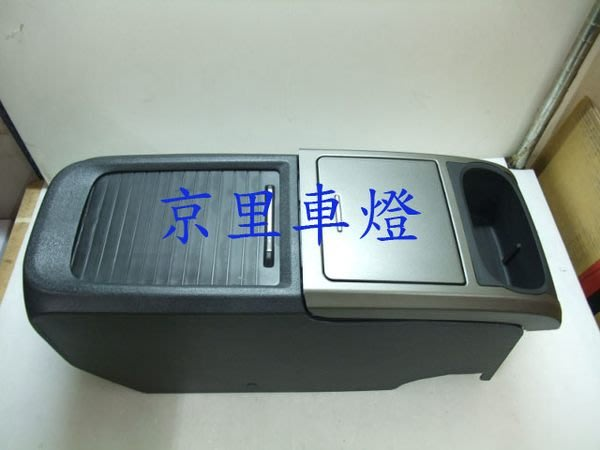 京里車燈專網  本田 HONDA CRV 2代 04~06年 3代 3.5代 07~12年 日規中央扶手 置物盒