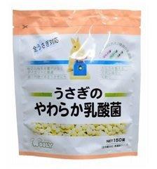 【新竹第一家】免運費,日本Wooly 乳酸菌(軟) 150錠(內有10錠*15小包),效期2022/05/27