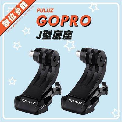 ✅必備 PULUZ 胖牛 PU20 GoPro J型快拆底座 J型底座 2入 快拆扣 快扣 運動攝影機 小蟻 SJCAM
