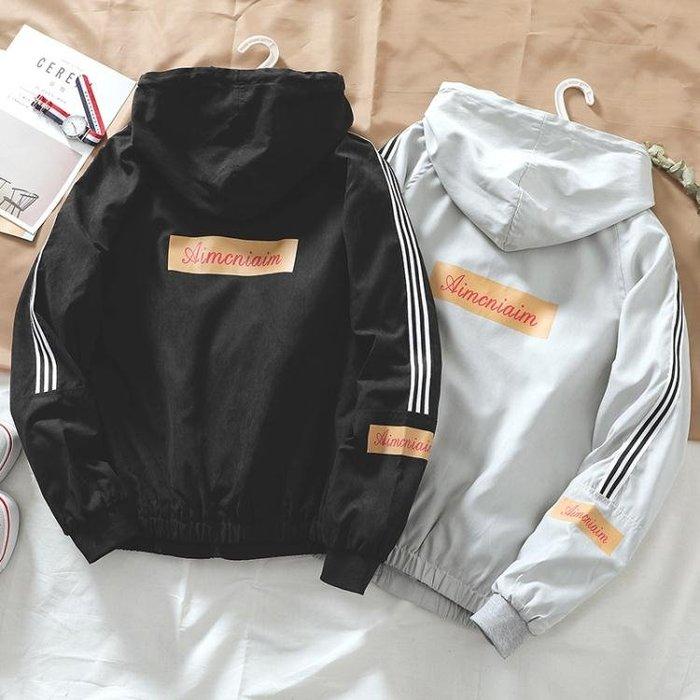 【可樂生活】秋季新款男士飛行員夾克青年帥氣修身棒球服外套大碼開衫上衣-免運費