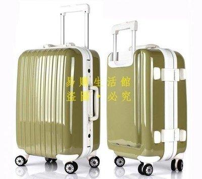 [王哥廠家直销]真品 日本 ito 旅行箱拉桿行李箱鋁框純色版 20吋/24吋/28吋 飛機萬向輪 送贈品 飛機輪LeGo